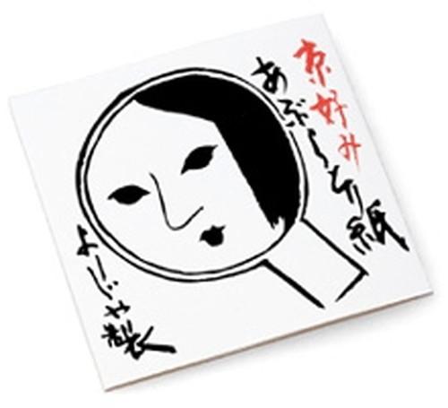 京都雑貨お土産ランキング