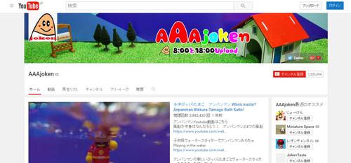 YouTubeの再生回数ランキング