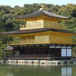 京都ならお土産はキーホルダー!おすすめランキングはコレ