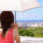 【軽量】折りたたみ日傘で晴雨兼用ならコレ!人気ランキングbest5